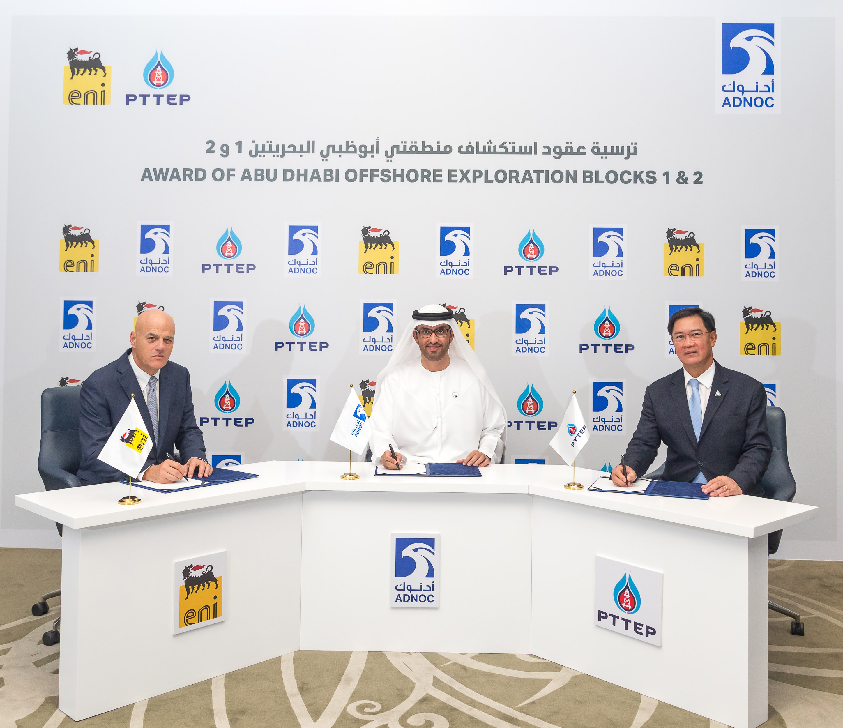 PTTEP marks its first-ever presence in UAE Awarded 2