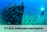 H.T.M.S. Under Water Learning Center (TH version)